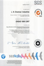 ISO 18001-2007 certificate